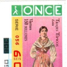 Cupones ONCE: CUPÓN DE LA ONCE - AÑO 1996 - 1 DE NOVIEMBRE - TRAJES TÍPICOS: LEÓN -. Lote 222846833