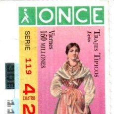 Cupones ONCE: CUPÓN DE LA ONCE - AÑO 1996 - 1 DE NOVIEMBRE - TRAJES TÍPICOS: LEÓN -. Lote 222846856