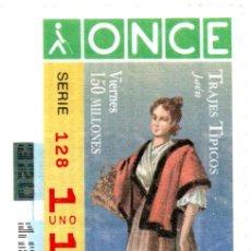 Cupones ONCE: CUPÓN DE LA ONCE - AÑO 1996 - 15 DE NOVIEMBRE - TRAJES TÍPICOS: JAÉN -. Lote 222846966