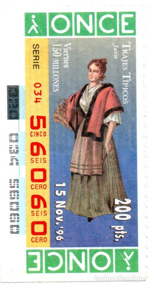 CUPÓN DE LA ONCE - AÑO 1996 - 15 DE NOVIEMBRE - TRAJES TÍPICOS: JAÉN - (Coleccionismo - Lotería - Cupones ONCE)