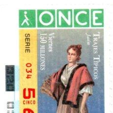 Cupones ONCE: CUPÓN DE LA ONCE - AÑO 1996 - 15 DE NOVIEMBRE - TRAJES TÍPICOS: JAÉN -. Lote 222846985
