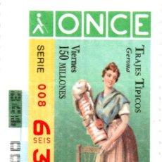 Cupones ONCE: CUPÓN DE LA ONCE - AÑO 1996 - 6 DE DICIEMBRE - TRAJES TÍPICOS: GERONA -. Lote 222847162