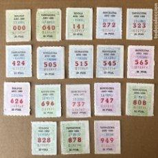 Cupones ONCE: CCV1 18 CAPICUAS DIFERENTES CON NUMEROS DE CUPONES DE LA ONCE DE TRES CIFRAS. Lote 223055808