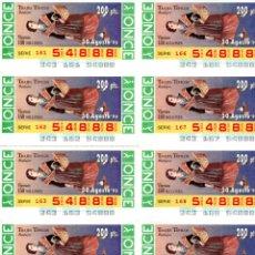 Cupones ONCE: BILLETE DE LA ONCE (10 CUPONES) - AÑO 1996 - 30 DE AGOSTO - TRAJE TÍPICO DE BADAJOZ -. Lote 223091397