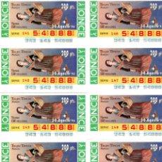 Cupones ONCE: BILLETE DE LA ONCE (10 CUPONES) - AÑO 1996 - 30 DE AGOSTO - TRAJE TÍPICO DE BADAJOZ -. Lote 223091468