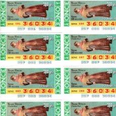 Cupones ONCE: BILLETE DE LA ONCE (10 CUPONES) - AÑO 1996 - 13 DE SEPTIEMBRE - TRAJE TÍPICO DE CIUDAD REAL -. Lote 223091718