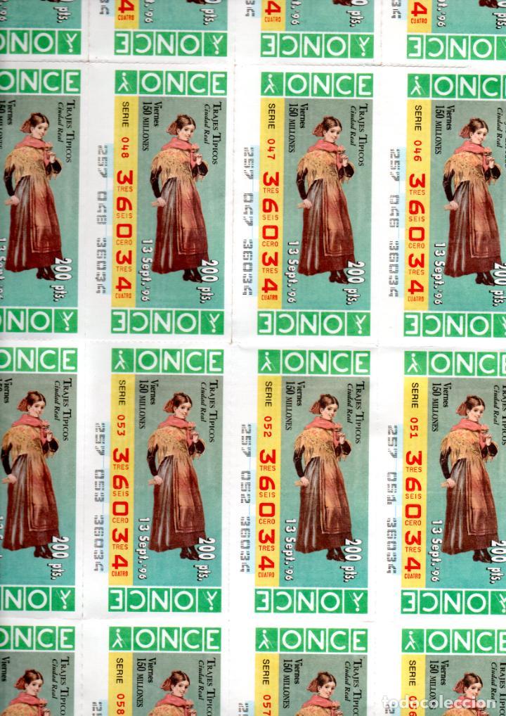 BILLETE DE LA ONCE (20 CUPONES) - AÑO 1996 - 13 DE SEPTIEMBRE - TRAJE TÍPICO DE CIUDAD REAL - (Coleccionismo - Lotería - Cupones ONCE)