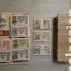 Cupones ONCE: DECIMOS DE LOTERIA. Lote 223731911