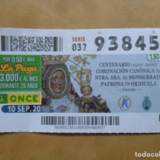 Billets ONCE: CUPON O.N.C.E. - Nº 93845 - 10 SEPTIEMBRE 2020 - NTRA. SRA. DE MONSERRATE, ORIHUELA -. Lote 223931602