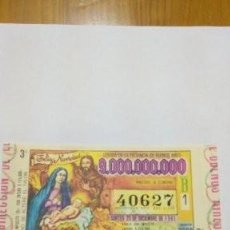 Cupones ONCE: LOTERIA DECIMOS ANTIGÜOS. Lote 225591466