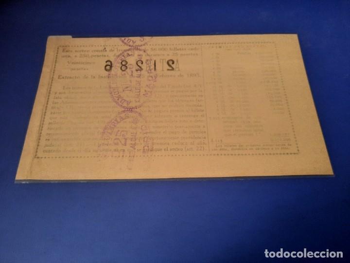 Cupones ONCE: Loteria 1942 sorteo 1 - Foto 2 - 226138711
