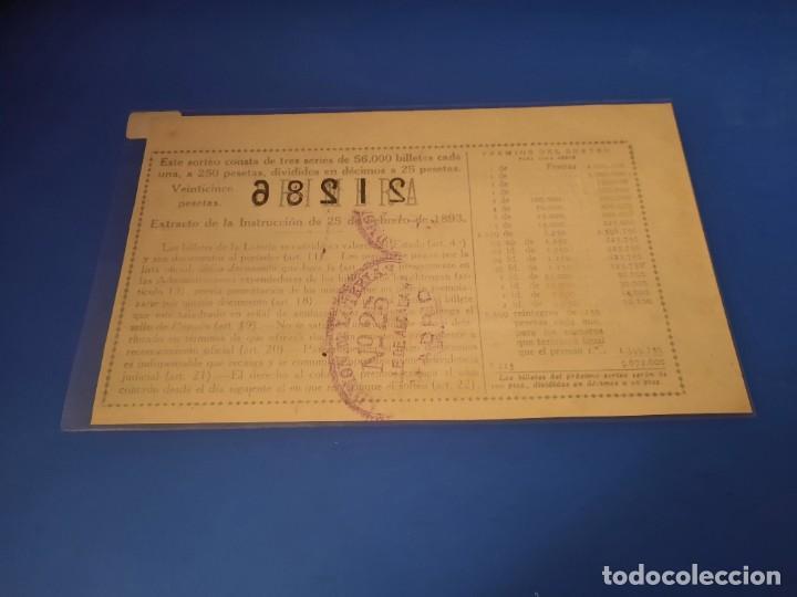 Cupones ONCE: Loteria 1942 sorteo 1 - Foto 2 - 226138830