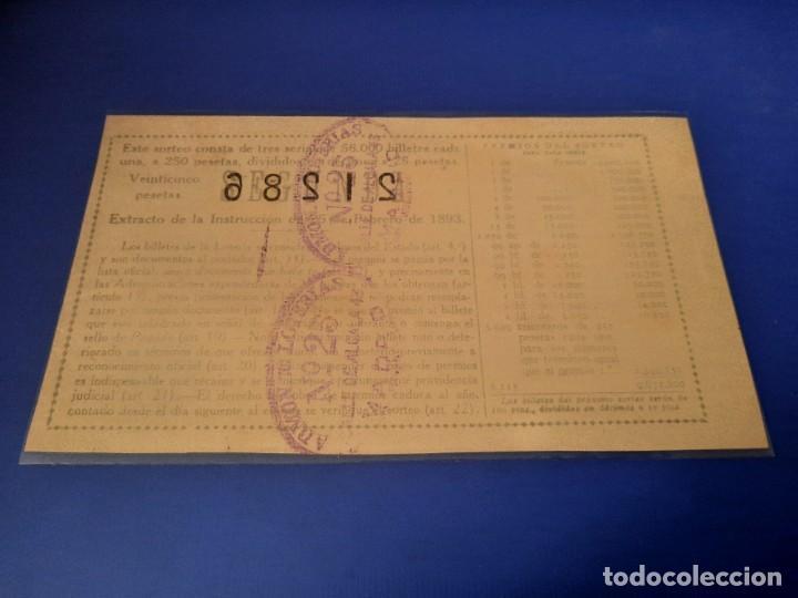 Cupones ONCE: Loteria 1942 sorteo 1 - Foto 2 - 226139110
