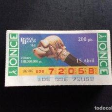 Cupones ONCE: 132 CUPONES DISTINTOS AÑOS 1994 A 1997. Lote 228328085