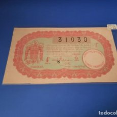 Cupones ONCE: LOTERIA 1942 SORTEO 26. Lote 228620210