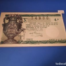 Cupones ONCE: LOTERIA 1942 SORTEO 27. Lote 228621000