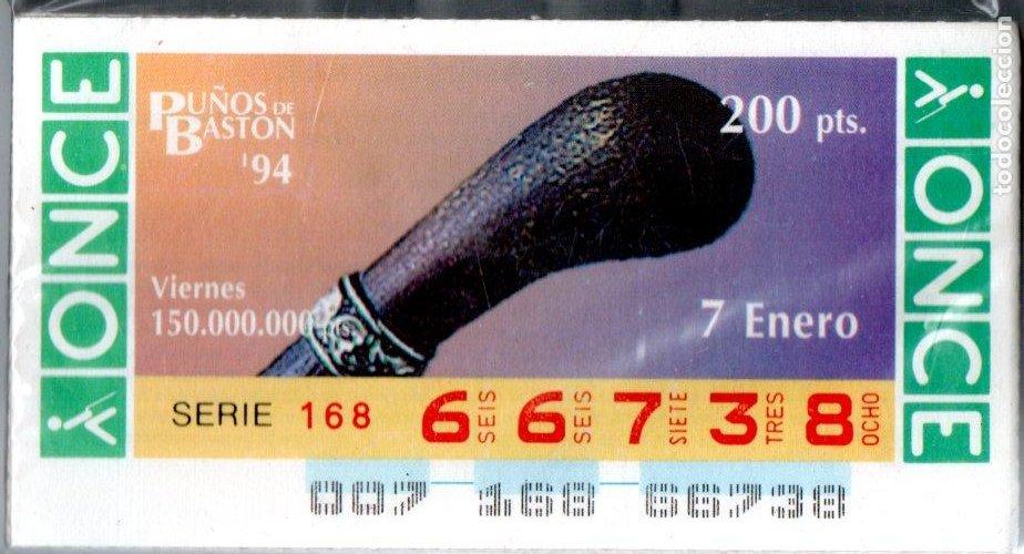 47 CUPONES DE LA ONCE - AÑOS 1994 - COLECCIÓN COMPLETA DE PUÑOS DE BASTÓN - (Coleccionismo - Lotería - Cupones ONCE)
