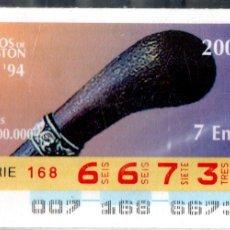 Cupones ONCE: 47 CUPONES DE LA ONCE - AÑOS 1994 - COLECCIÓN COMPLETA DE PUÑOS DE BASTÓN -. Lote 231063535