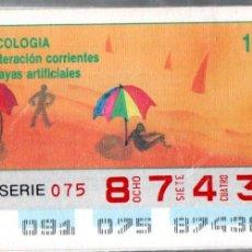 Cupones ONCE: 51 CUPONES DE LA ONCE - AÑO 1991 - COLECCIÓN COMPLETA DE ECOLOGÍA -. Lote 231064340