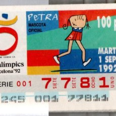 Bilhetes ONCE: 21 CUPONES DE LA ONCE - AÑO 1992 - COLECCIÓN COMPLETA DE DEPORTE PARALÍMPICO, BARCELONA-92 -. Lote 231081460