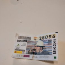 Cupones ONCE: R-44N LOTE DE UNOS150 DECIMOS DE LA ONCE LOS DE FOTO DEL AÑO 2001. Lote 232756090
