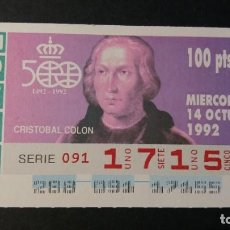 Bilhetes ONCE: C. ONCE. 500 AÑOS 1492-1992. CRISTÓBAL COLON. 14 DE OCTUBRE 1992. Nº 17155. Lote 232784705