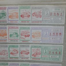 Cupones ONCE: LOTE BILLETES LOTERIA CUPONES ONCE. Lote 234291380
