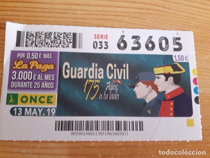 CUPÓN ONCE DEL 175 ANIVERSARIO DE LA GUARDIA CIVIL (Coleccionismo - Lotería - Cupones ONCE)