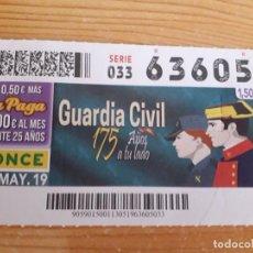 Cupones ONCE: CUPÓN ONCE DEL 175 ANIVERSARIO DE LA GUARDIA CIVIL. Lote 234855665