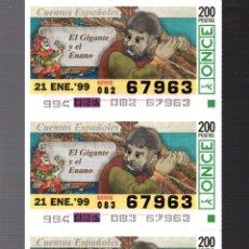 Cupones ONCE: 4 CUPONES DE LA ONCE - 21 DE ENERO DE 1999 - CUENTOS ESPAÑOLES: EL GIGANTE Y EL ENANO -. Lote 235200405