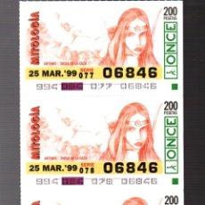 Cupones ONCE: 4 CUPONES DE LA ONCE - 25 DE MARZO DE 1999 - MITOLOGIA -. Lote 235200720
