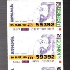 Cupones ONCE: 4 CUPONES DE LA ONCE - 30 DE MARZO DE 1999 - MITOLOGIA -. Lote 235200740