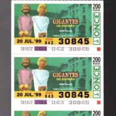 Cupones ONCE: 4 CUPONES DE LA ONCE - 20 DE JULIO DE 1999 - GIGANTES: HIJAR (TERUEL) -. Lote 235201410