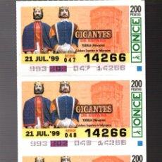 Cupones ONCE: 4 CUPONES DE LA ONCE - 21 DE JULIO DE 1999 - GIGANTES: TUDELA (NAVARRA) -. Lote 235201450