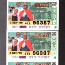 Cupones ONCE: 4 CUPONES DE LA ONCE - 2 DE SEPTIEMBRE DE 1999 - GIGANTES: SORIA -. Lote 235201630