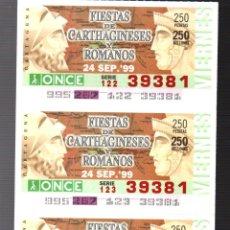 Cupones ONCE: 4 CUPONES DE LA ONCE - 24 DE SEPTIEMBRE DE 1999 - FIESTAS DE CARTAGINESES Y ROMANOS -. Lote 235201685