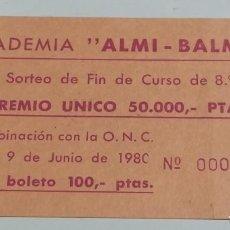 Cupones ONCE: PARTICIPACIÓN DE LOTERÍA DE LA ACADEMIA ALMI-BALMES (BARCELONA) · SORTEO ONCE 9 DE JUNIO DE 1980. Lote 235352080