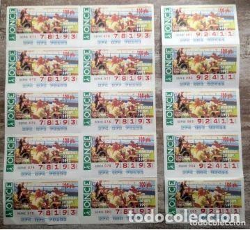 Cupones ONCE: Mas de cien cupones, lotería ONCE - Foto 6 - 235832435
