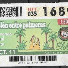 Billets ONCE: ONCE,EL BELEN ENTRE PALMERAS,XLIX CONGRESO NACIONAL BELENISTA,13/10/2011.. Lote 236047300