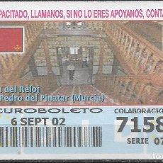 Bilhetes ONCE: OID,CASA DEL TRLOJ,SAN PEDRO DE PINATAR,MURCIA,06/09/2002.. Lote 236414360