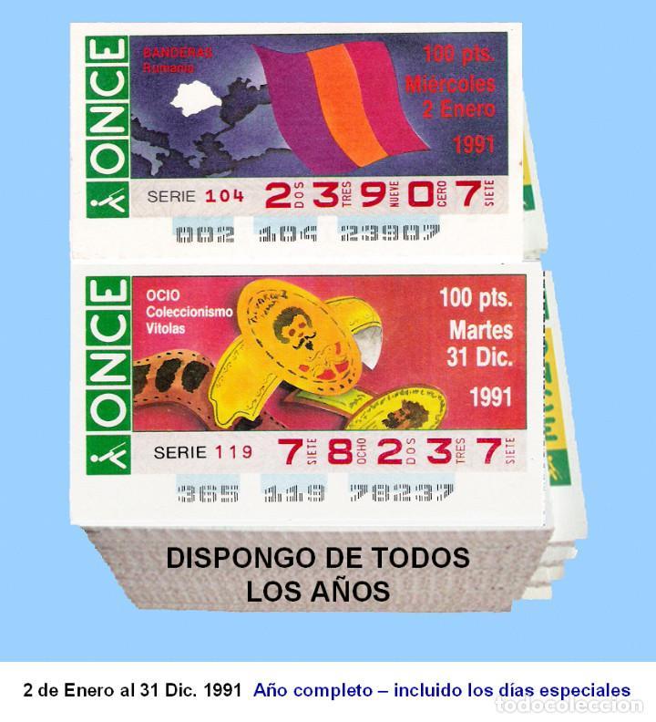 1991 - CUPONES DE LA ONCE / AÑO COMPLETO INCLUIDO LOS SORTEOS ESPECIALES / BUENA CALIDAD (Coleccionismo - Lotería - Cupones ONCE)