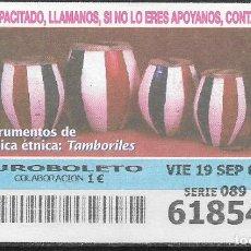 Cupones ONCE: OID,INSTRUMENTOS DE MUSICA ETNICA,19/09/2003.. Lote 236790615