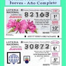 Cupones ONCE: 1997 - LOTERÍA NACIONAL / TODOS LOS SORTEOS DE LOS JUEVES AÑO COMPLETO / BUENA CALIDAD. Lote 237449120