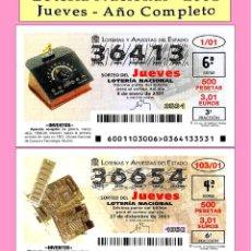 Cupones ONCE: 2001 - LOTERÍA NACIONAL / TODOS LOS SORTEOS DE LOS JUEVES AÑO COMPLETO / BUENA CALIDAD. Lote 237449295