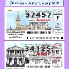 Cupones ONCE: 2011 - LOTERÍA NACIONAL / TODOS LOS SORTEOS DE LOS JUEVES AÑO COMPLETO / BUENA CALIDAD. Lote 237449425