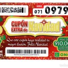 Cupones ONCE: CUPÓN EXTRA DE NAVIDAD DE LA ONCE DEL 1 DE ENERO DE 2021 -. Lote 238124220
