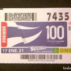 Billets ONCE: Nº 74351 (17/ENERO/2021)-ÁLAVA. Lote 241211430