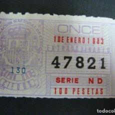 Bilhetes ONCE: CUPON DE LA ONCE NUMERO 47821 DEL SORTEO 1-ENE-1983--(&). Lote 241801505