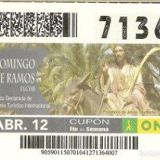 Cupones ONCE: CUPÓN ONCE - 1 ABRIL 2012 - DOMINGO DE RAMOS - ELCHE (VER NÚMEROS DISPONIBLES DE ÉSTE DÍA). Lote 243918580