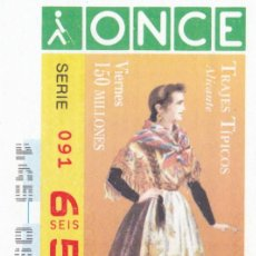 Cupones ONCE: 1996 - CUPON ONCE - TRAJES TIPICOS - ALICANTE - Nº 65235. Lote 244469780